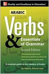 Book Arabic Verbs & Essentials of Grammar 2nd (second) edition Text Only