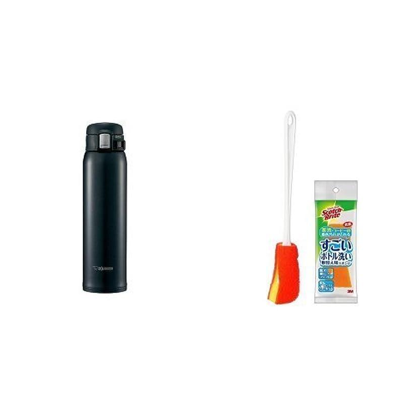 なぞらえる画像有彩色のサーモス 水筒 真空断熱ケータイマグ 【ワンタッチオープンタイプ】 0.6L