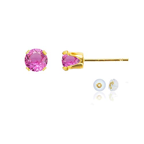 - Genuine 14K Solid Yellow Gold 5mm Round Created Pink Sapphire Birthstone Stud Earrings