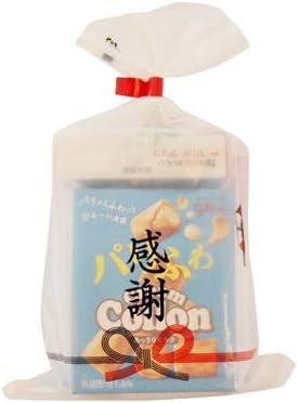 感謝袋 200円 グリコお菓子袋詰め合わせ おかしのマーチ