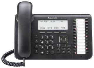 Panasonic 24 Button 6-Line Backlit LCD Display Digital Proprietary Telephone with Full Duplex Speaker Phone, Black KX-DT546-B - Full Duplex Backlit Display