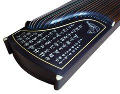Authentic Dunhuang Guzheng - 695T- Calligraphy Inlay - Perfection of Innocence by Dunhuang