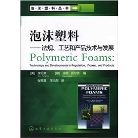 Foam Series: foam regulations. process and product technology and development(Chinese Edition) pdf