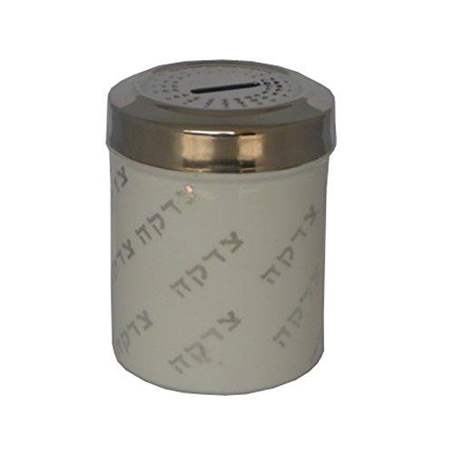 White Metal Tzedakah Box with Removable Lid