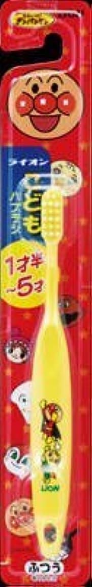 読むそれる受信ライオン こどもハブラシ 1.5-5才用(ふつう) ギザギザカットの子供用歯ブラシ×120点セット (4903301017134)