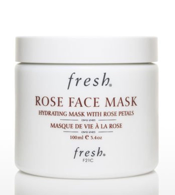予言するこねる免除するFresh ROSE FACE MASK (フレッシュ ローズフェイスマスク) 3.4 oz (100g) by Fresh for Women