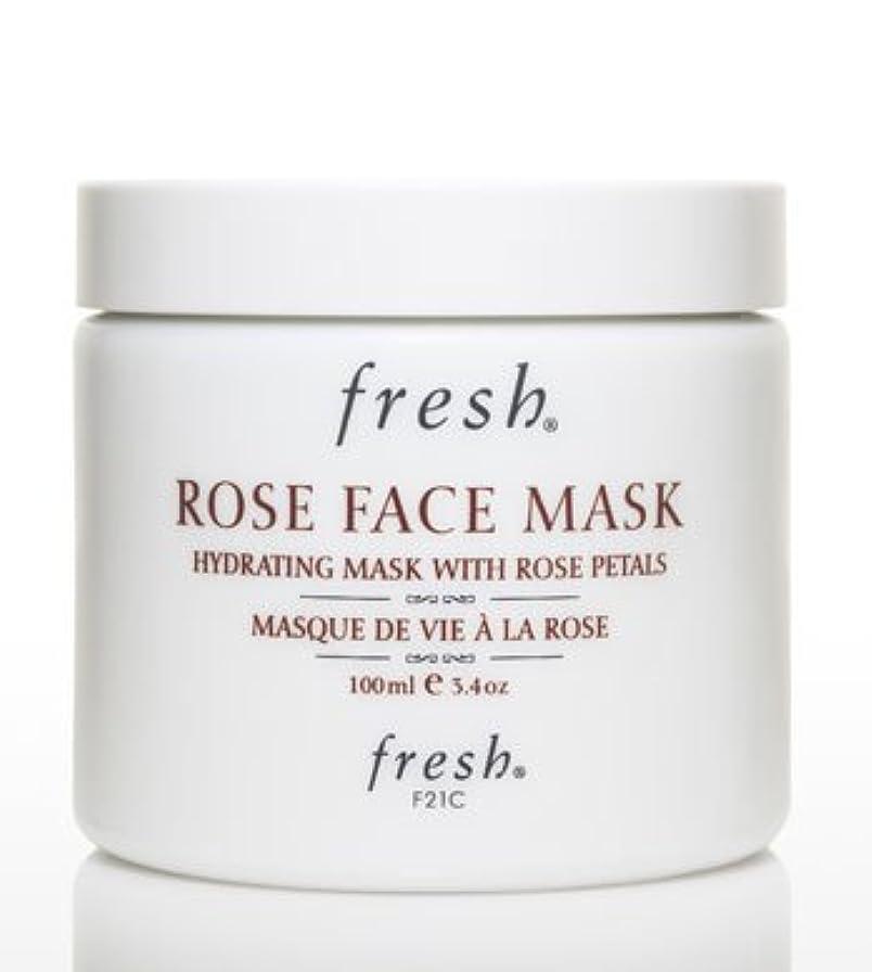 ファウル弱点かごFresh ROSE FACE MASK (フレッシュ ローズフェイスマスク) 3.4 oz (100g) by Fresh for Women