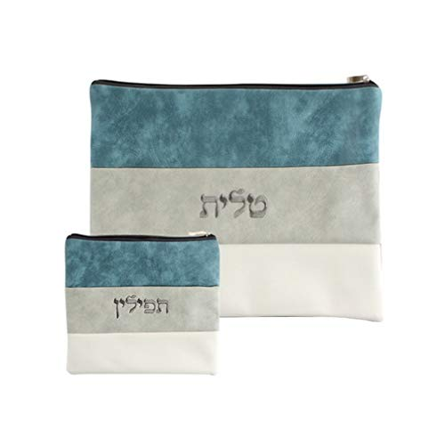 (Embroidered Leather and Faux Suede Tallit and Tefilin 2 Bag Set Ivory and Green Stripes)