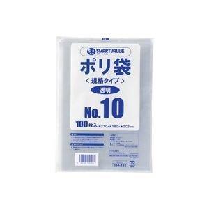 業務用200セット ジョインテックス ポリ袋 SALE開催中 10号 定番から日本未入荷 B075BCKSDM B310J 100枚 ds-1739677