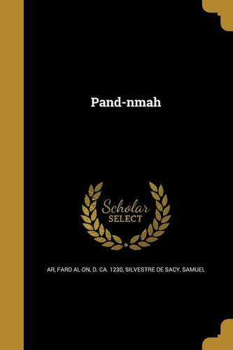Pand-Nmah (Persian Edition) pdf epub