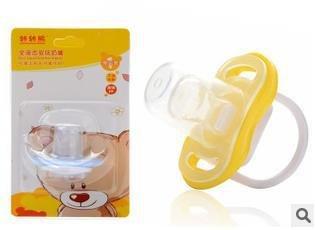 Amazon.com: Baby Schnuller Pacifier Clips de Chupete Emzik Chupetero ...