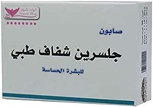 Glycerin soap, kuwait shop, 100g