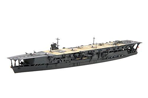- IJN Aircraft Carrier Kaga (Plastic model) 1/700