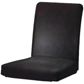 The Flax Leather Henriksdal Chair Cover Replacement Is Custom Made For Ikea  Dining Chair Cover Or