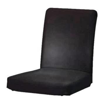 Amazon.com: The Flax Leather Henriksdal Chair Cover Replacement Is on