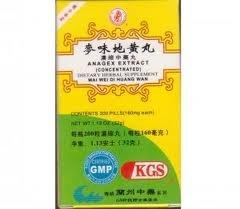 Anagex Extrait (Mai Wei Di Huang Wan) A024-luckymart