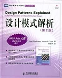 design pattern analysis (2)(Chinese Edition)