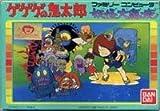 GeGeGe no Kitaro: Youkai Daimakyou, Famicom (Japanese NES Import)