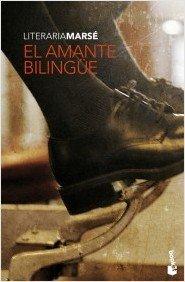 El amante bilingue (Spanish Edition) ebook