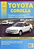 RENAULT MEGANE CLASSIC SCENIC 96 Hand in repair Renault Megane Classic Scenic 1996 g Dvigateli B 1 4 1 6 2 0 D 1 9 Remont tekhnicheskoe obsluzhivanie