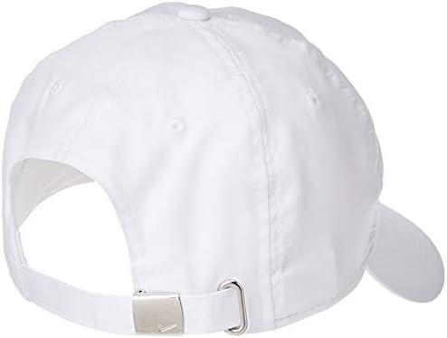 Bajo mandato Monopolio grupo  Nike Unisex U Nsw H86 Metal Swoosh Cap, White(White/Metallic Silver 100),  One Size: Buy Online at Best Price in UAE - Amazon.ae