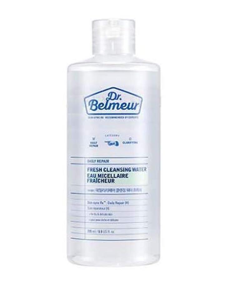 暫定王子ブラジャー[ザ?フェイスショップ] THE FACE SHOP [ドクターベルムール デイリー リペア クレンジング ウォーター #フレッシュ  295ml] (Dr.Belmeur Daily Repair Fresh Cleaning Water 295ml) [海外直送品]