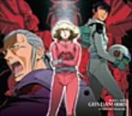 Gundam 0083-Stardust Memory