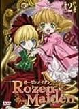 Rozen Maiden 2 [DVD]