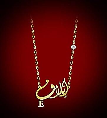سلاسل حرف E بالذهب