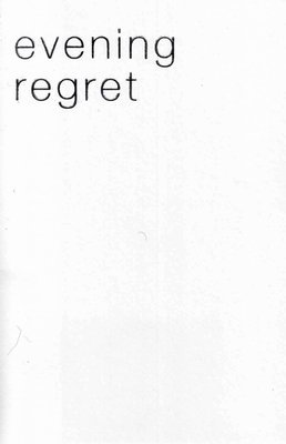 simon elvin evening invitation regret card wedding reception party