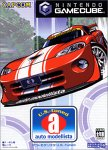 Auto Modellista U.S. Tuned [Japan Import]