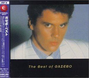 The Best Of Gazebo