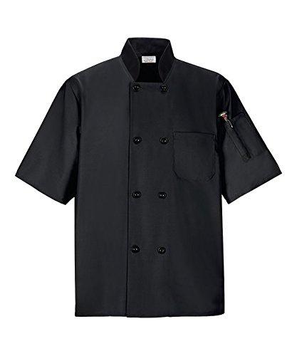 Happy Chef Lightweight Chef Coat, Medium, Black by Happy Chef