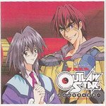 Outlaw Star Original Soundtrack Vol. 1 [Audio CD]