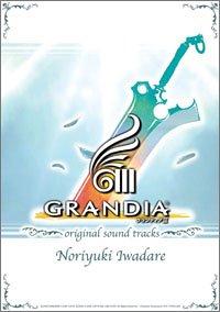amazon グランディアiii オリジナルサウンドトラックス ゲーム