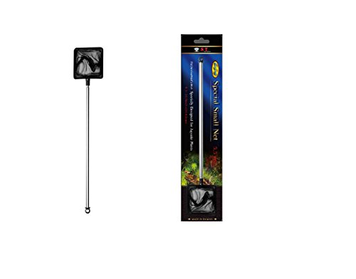 S.T. International Square 5.5cm Special Telescopic Floating Net Small by S.T. International