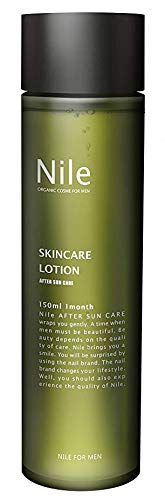 Nile SKINCARE LOTION 150ml