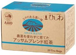 菱和園  農薬を使わずに育てたアッサムブレンド紅茶 40g(2g×20包)  10パック