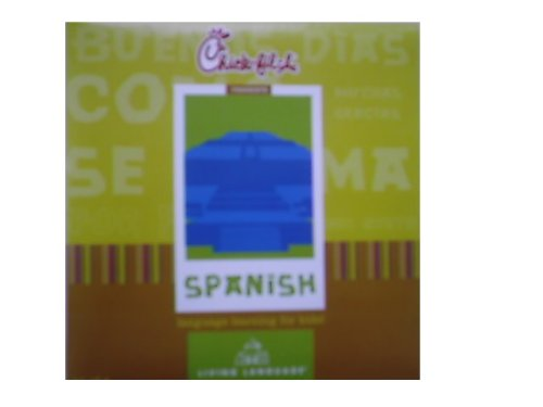 """UPC 259398748937, Chick-fil-A Presents """"SPANISH"""" language learning for Kids!"""