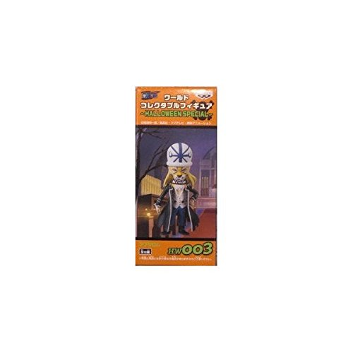 ONE PIECE (One Piece) Sectional World Collectable Figure Halloween Special HW003 Absalom (japan import)