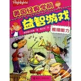 Download Pre-school American classic puzzle game - reasoning ability (from the United States leading brand highlights .. preschool children six targeted training capability. multi-angle child brain development potential. comprehensive appr...(Chinese Edition) pdf epub