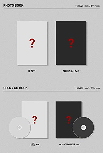 Stone Music Entertainment X1 - Soaring : Quantum Leap [Soaring+Quantum Leap ver. Set] (1st Mini Album) 2CD+2Photobooks+2Mini Photo Stands+2Bookmarks+2Postcards+2Special AR Photocards+2Folded Posters by Stone Music Entertainment (Image #3)