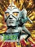 ミラーマン the complete DVD-BOX II