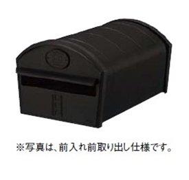 TOEX LIXIL エクスポスト アメリカンタイプ W-1型前入れ後取出し(ポストのみ) 【リクシル】 【郵便ポスト】 マイルドブラック B00GQVPNB8 16243