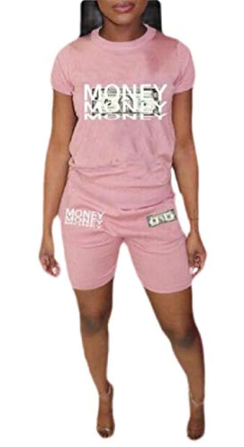 ベストアーティスト汚いmaweisong 女性半袖2ピースセットショートパンツカジュアル衣装スポーツウェア
