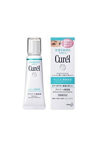 Curel JAPAN Kao Curel | Face Care Serum | Moisture Eye Zone Essence 20g