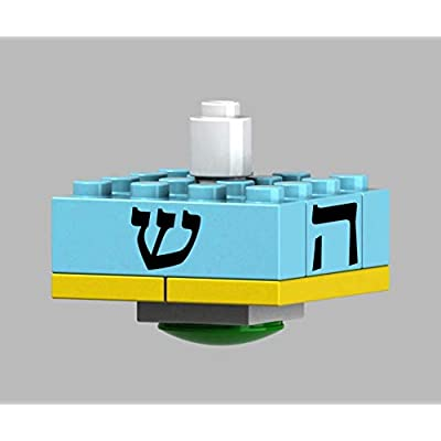 Building Block Bricks - Build Your Own Hanukkah Dreidel - Compatible with All Major Brands - Assembly Set for Kids & Parents for Chanukah, Chanukah Party & Events (Single Pack): Toys & Games