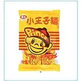 Ve Wong Little Prince Brand Snack Noodles