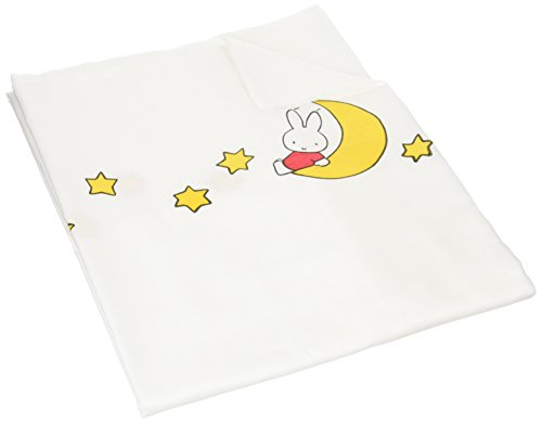 Bruna Miffy dream skin duvet cover White by Nishikawa living