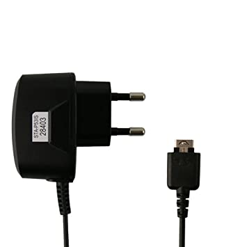 LG-CARGADOR ORIGINAL PARA LG GB108 220 V: Amazon.es: Electrónica